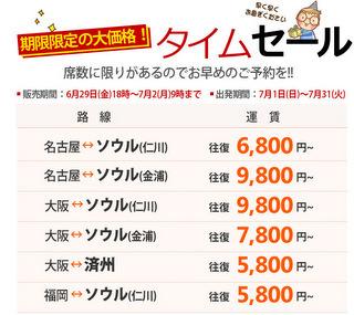 20120629_JPDM.jpg