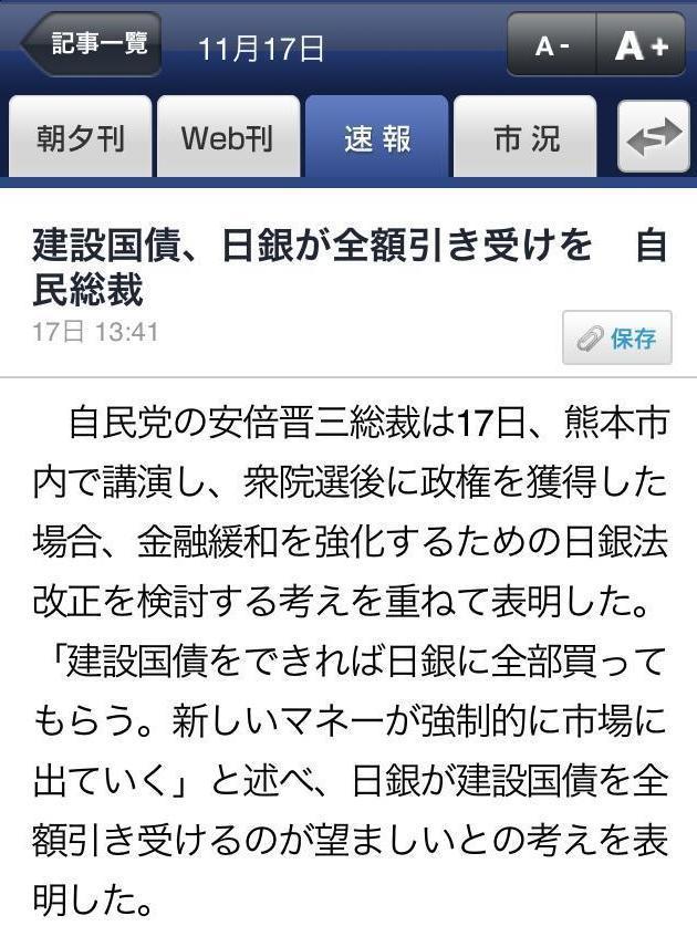 円安.jpg