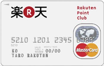 Rakuten Card.JPG