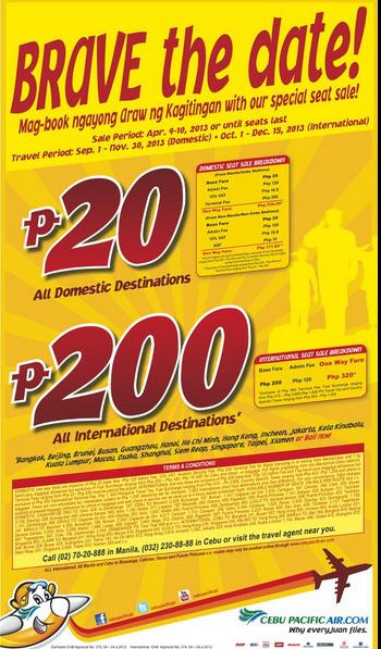 p20-P200.bmp.jpg